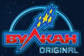 казино Vulkan Original